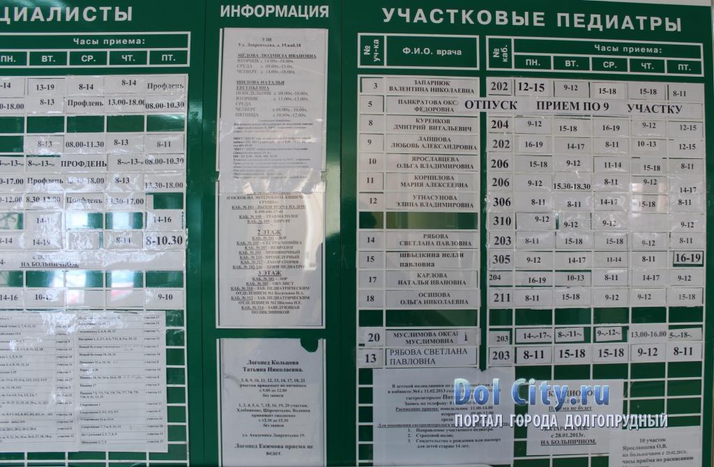 http://dolcity.ru/gallery/281medium.jpg