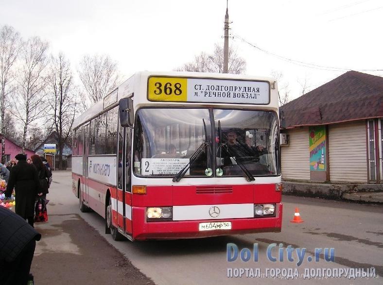 нем автобусы с лобни до алтуфьево физической деятельности