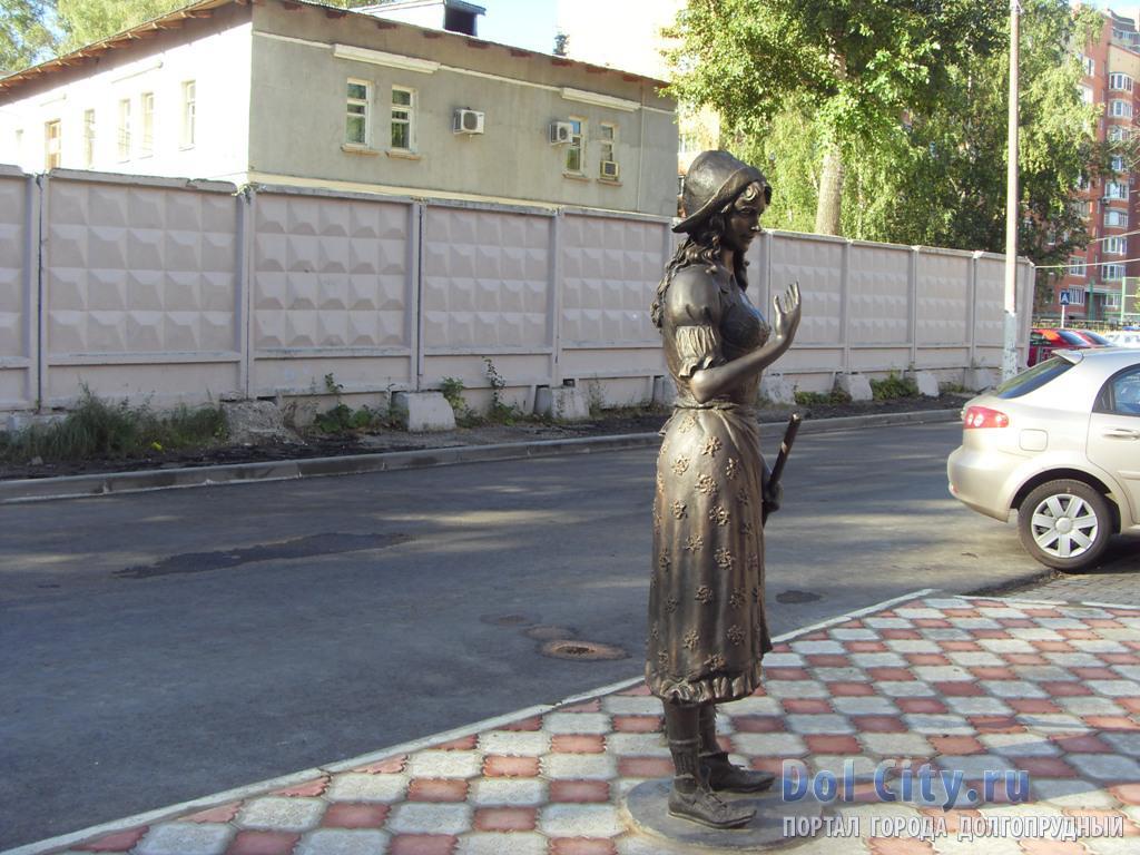 проститутки долгопрудный московская область